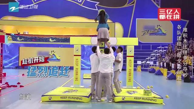 堆箱子比赛让王祖蓝太尴尬,身高是硬伤,竟要被美女顶替?