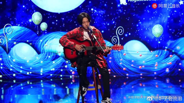 赵天宇《奇妙能力歌》是男是女钟意就好,我不拒绝月亮
