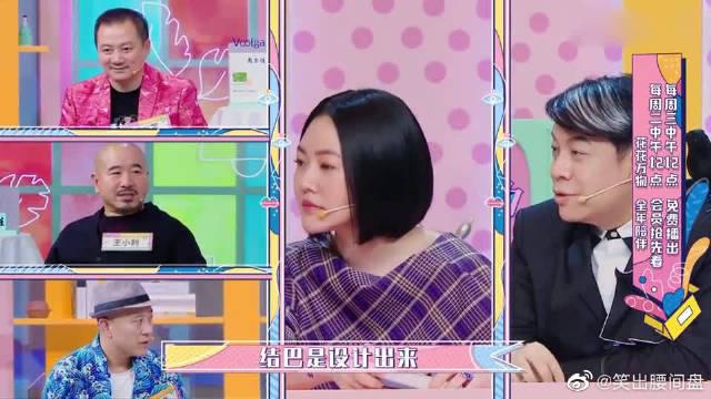 小S模仿刘能磕巴精髓,惨被蔡康永吐槽,像大舌头!