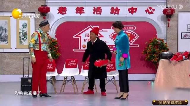 """宋小宝和大程子搭档《金牌调解员》金句频出,""""我是肤浅"""