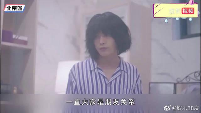 马天宇采访回应杨紫旺男主,谈论《中餐厅》嘉宾被吐槽