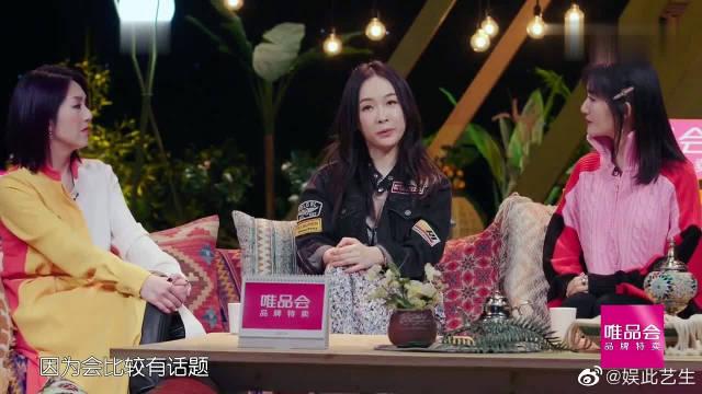 霍思燕说希望杜江卖煎饼她卖鸭架子,在过程中喜欢上对方好浪漫