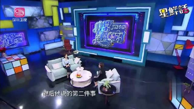 张钧甯自曝私下活的很自我,被何润东蛋糕抹脸,追他10几层楼