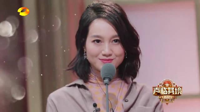 声临其境3朱丹配音爱情公寓唐悠悠,台湾腔告白