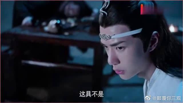 王灵娇被吊杀,还是江澄送她的最后一程!