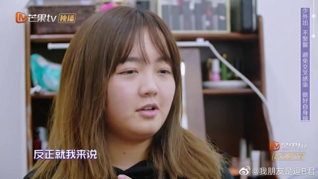 天才电竞少女被性别歧视?李晓萌用实力战胜偏见!!