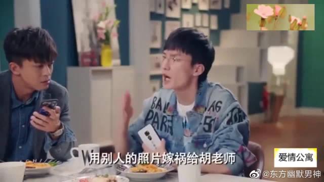 胡一菲和张伟遭遇网络暴力 其实就是只因为替咖喱酱出头