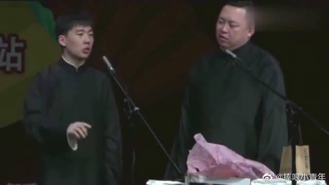 郭麒麟:我们说相声的是童子功啊!阎鹤祥:你上礼拜就不是了