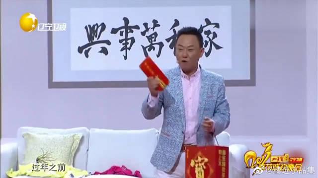 邵峰和孙涛爆笑藏私房钱,精彩小品笑翻全场