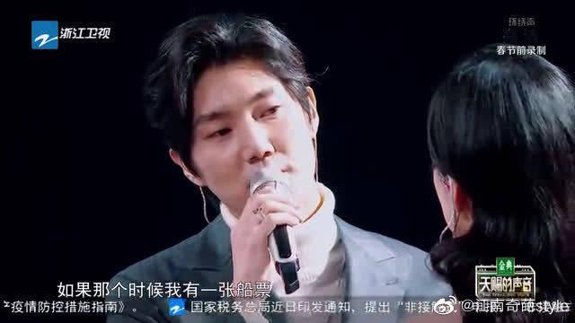 王晰再现花样年华经典台词,娄艺潇对唱简直配一脸