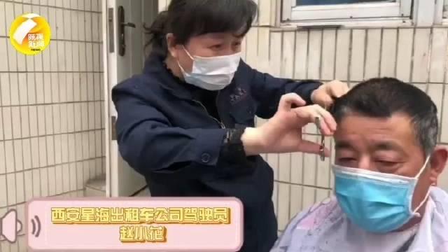 """西安热心的姐在电视台门口开起""""理发店"""" 义务帮记者理发"""