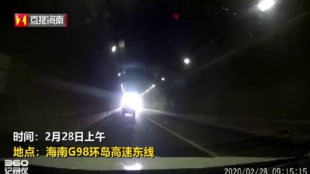 三亚一车辆高速逆行 严重违反交通法规