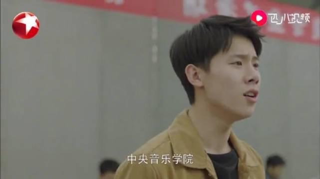 《小欢喜》方一凡拿到北京舞蹈学院、中央音乐学院、南京艺术学院三张