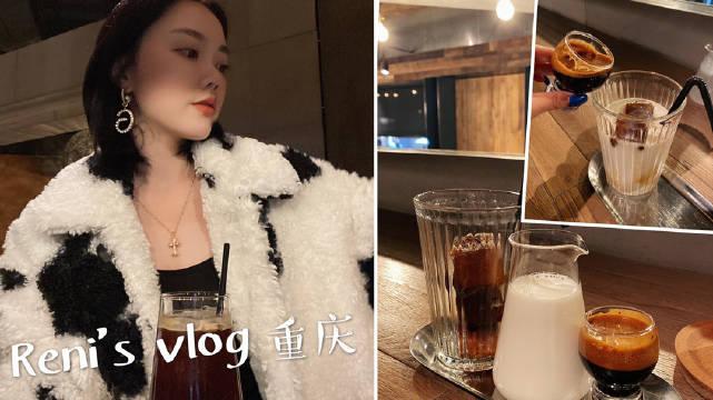 超长vlog合集~重庆篇  邓莽子老火锅/重庆夜景/老鳝鱼火锅/新光里L1