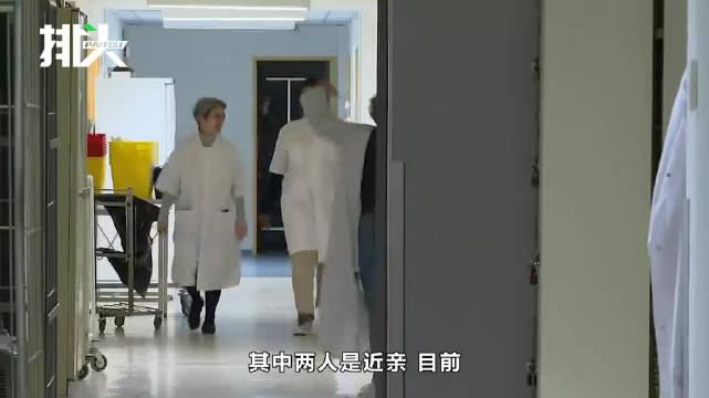 首次确认!法国3人确诊肺炎,曾去武汉男子接触十人