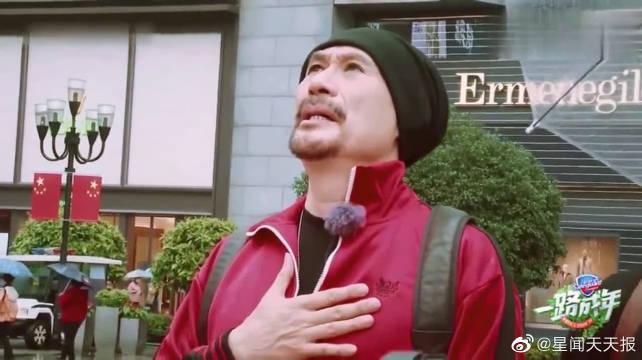 一路成年:看到人民英雄纪念碑,徐锦江瞬间感性落泪