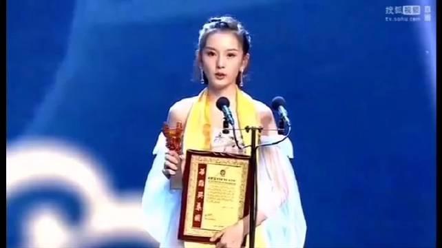 凭借《九州缥缈录》的羽然一角获得华鼎奖最佳女演员