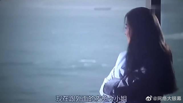 一句我养你,张柏芝感动到哭~这是一个男人多重大的承诺啊。