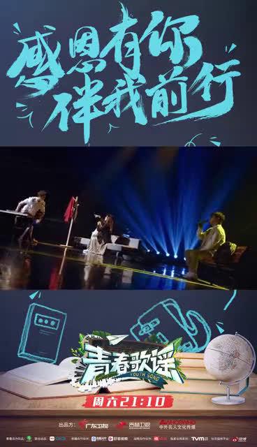 """清华才子于盛创作《三人间》,深情讲述与""""舍友""""的故事!今晚21"""