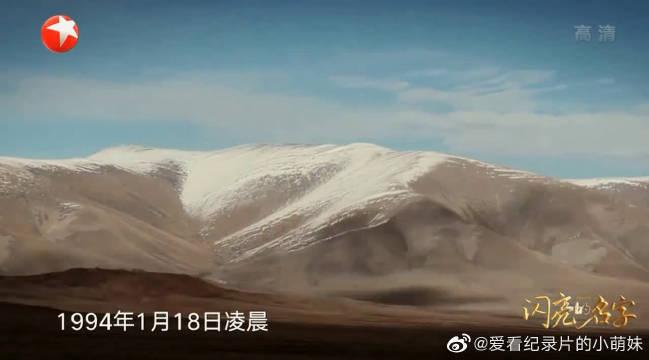 索南达杰的牺牲,唤醒了人们保护可可西里,保护藏羚羊的环保之心