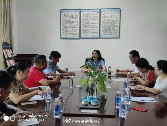 县委常委、纪委书记邹敏琴走访看望县党外知识分子联谊会班子成员9