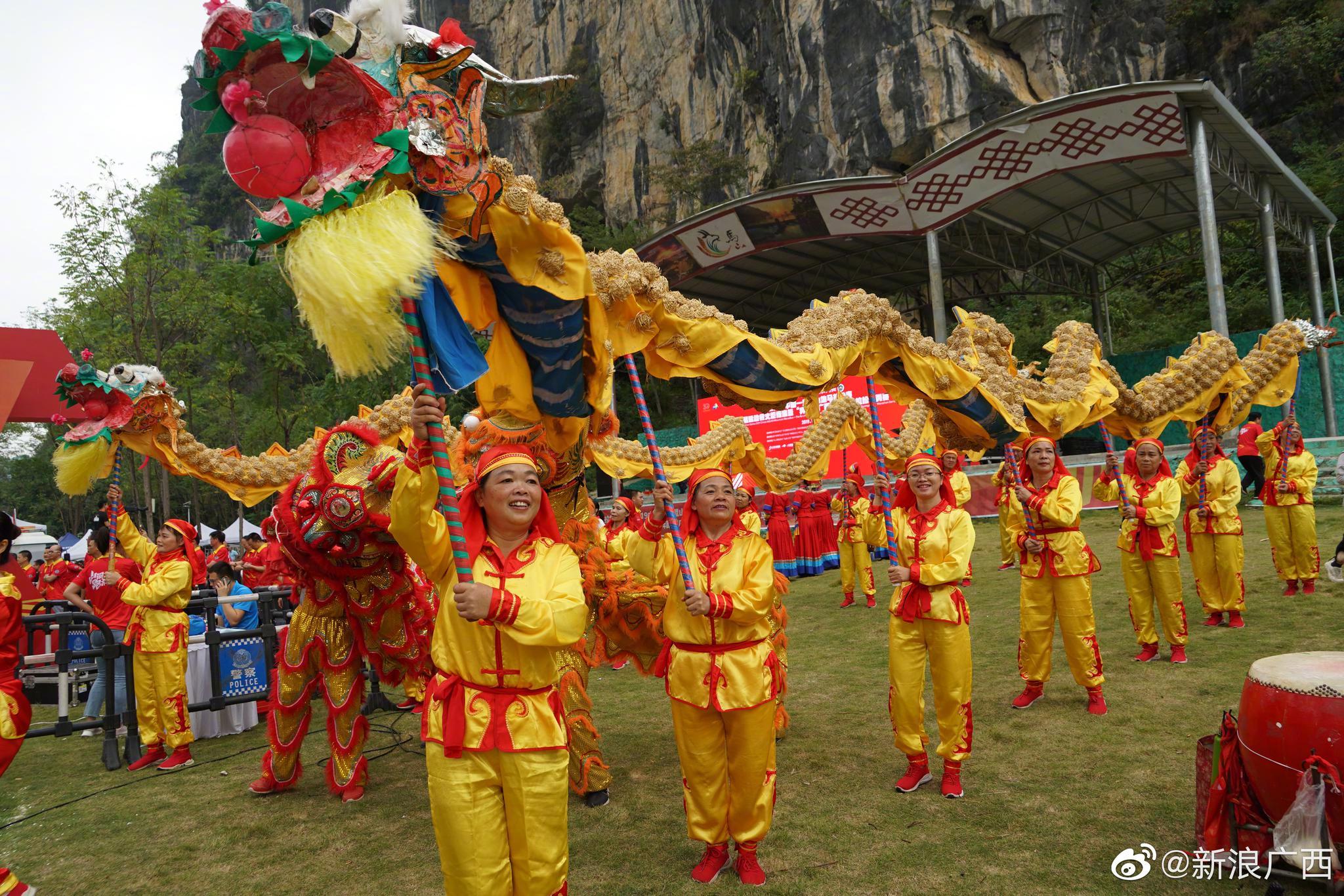 中国山地马拉松系列赛2019中国—东盟山地马拉松赛