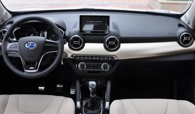 昌河Q35来袭,外观升级,内饰高级,国产车的骄傲