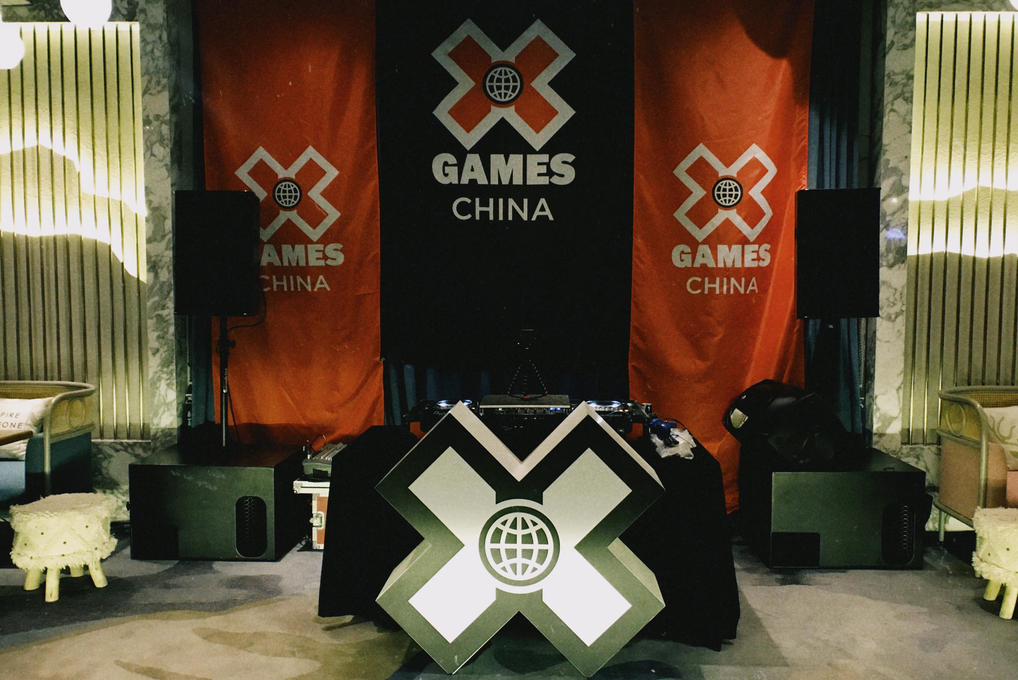 我们的 Party即将开始!上海市静安区巨鹿路758号1号楼4F