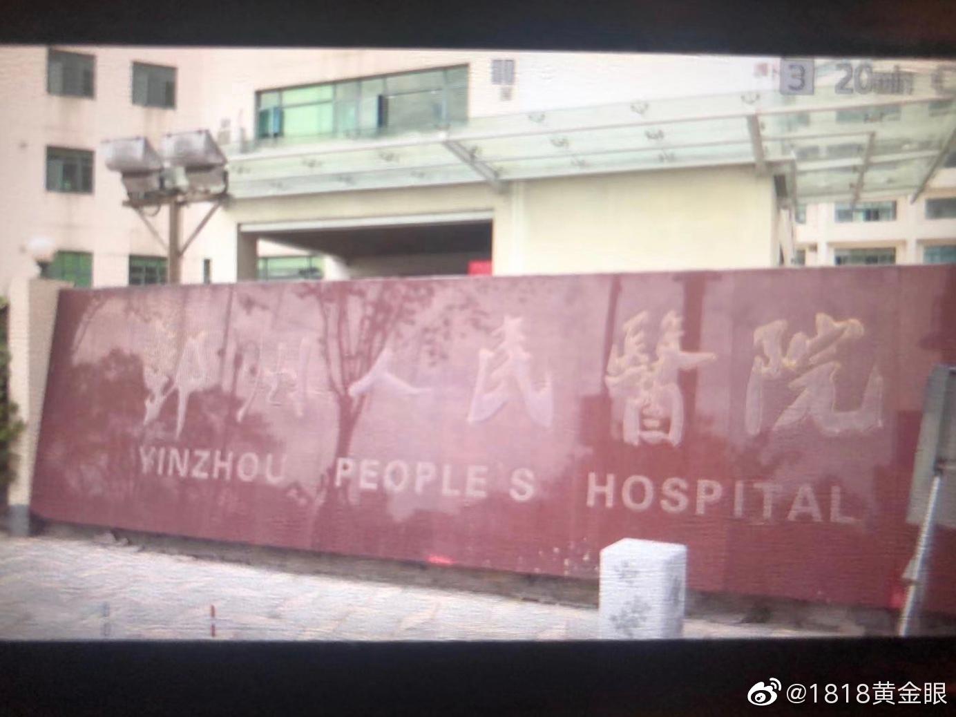 今晨宁波一小区6人煤气中毒1人死亡 当时有人在洗澡