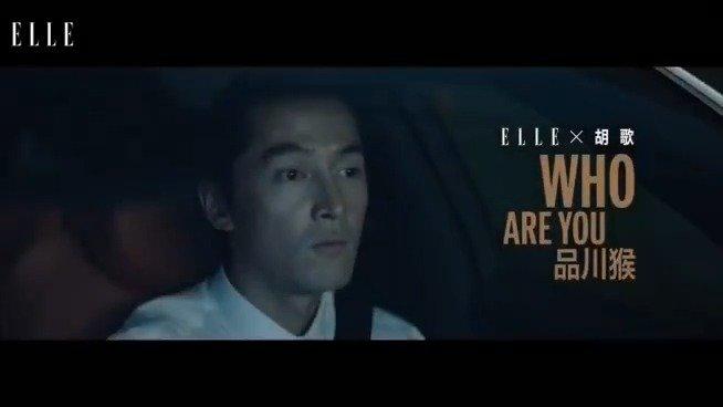 x ELLE男神与文学系列微电影:《品川猴》预告片今日上线