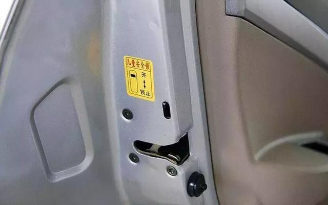 这些安全配置一定不要遗忘,关键时救命