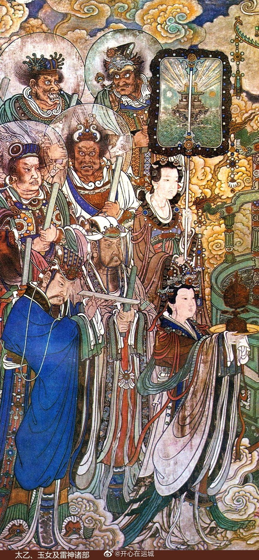 绝美!山西运城永乐宫巨幅壁画《朝元图》
