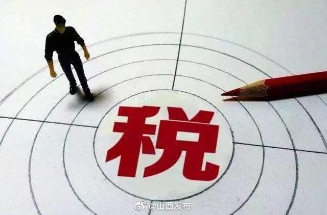 确定4大类10项合作事项!晋陕豫黄河金三角区域开展税收合作