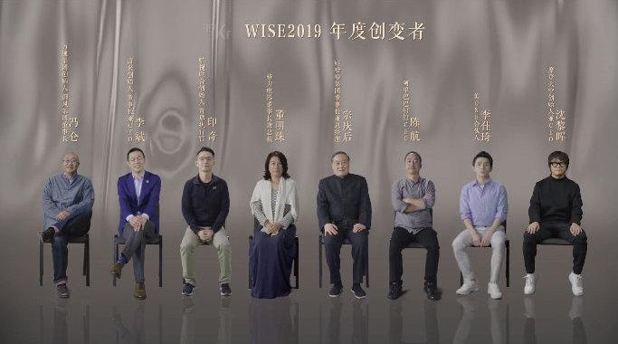 董明珠、李佳琦、李斌、陈航…8位遴选出来在商业世界中不断试探行业