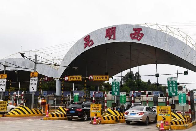 刚刚,山东、江苏宣布取消收费站!以后再也不用担心堵车了?
