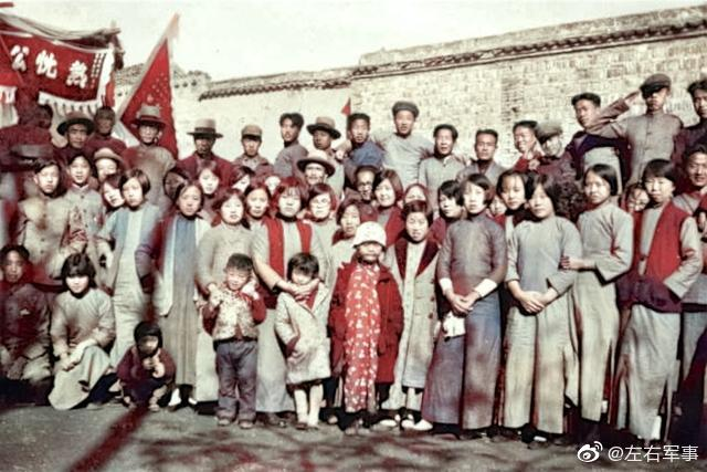 1936年,山西汾阳