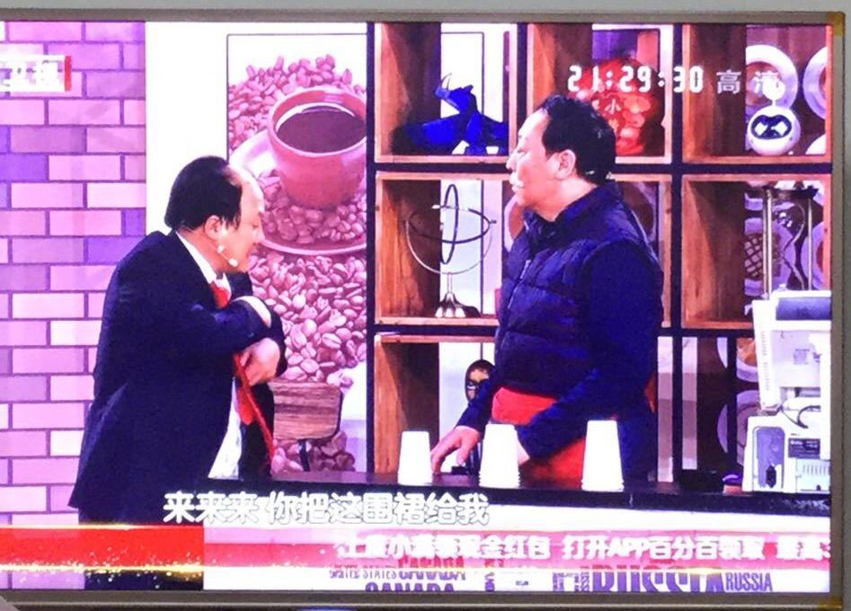 苏大强 谢广坤,两大作爹居然同台了,还是坤哥的发际线略胜一筹
