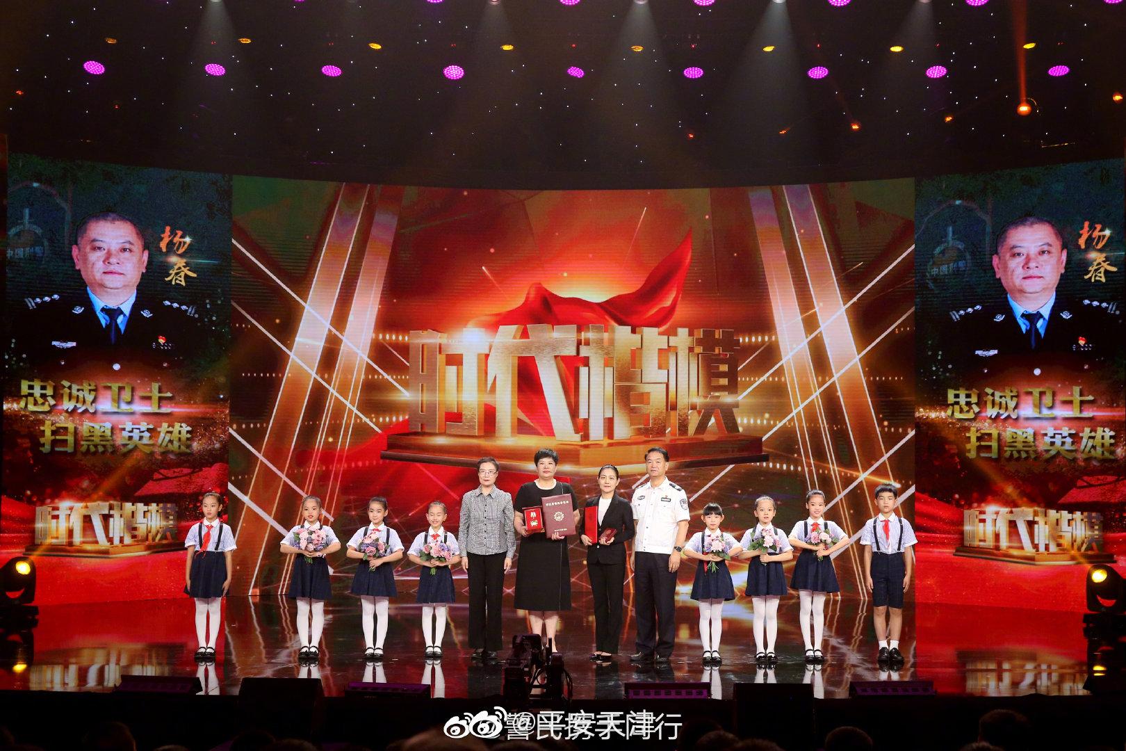 中共中央宣传部30日在北京向全社会发布杨春同志的先进事迹