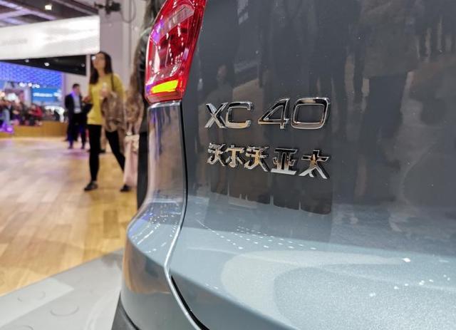 期待已久,沃尔沃XC40和凯迪拉克XT6终于来了