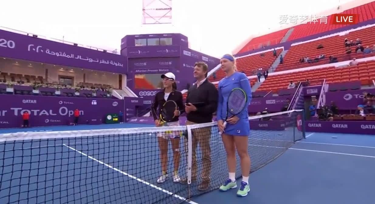 正直播-WTA多哈站女单第三轮贝尔滕斯vs郑赛赛直播地址: