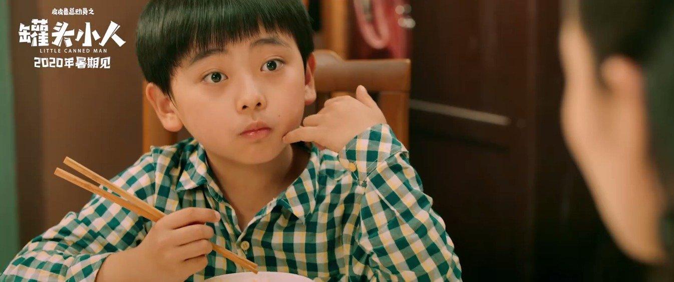 由郑渊洁作品改编的首部院线真人电影《皮皮鲁总动员之罐头小人》发布