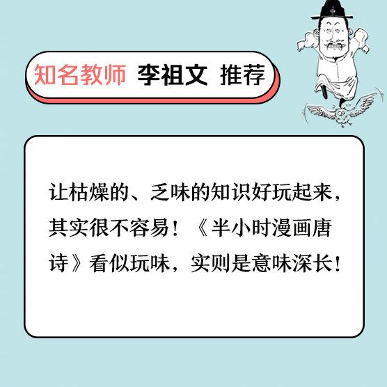 对中小学生来,学唐诗的孩子,写作文一定比别人漂亮