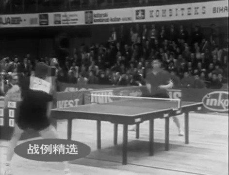 1973年世乒赛中国VS瑞典之战,瑞典男团5-4战胜了中国男队