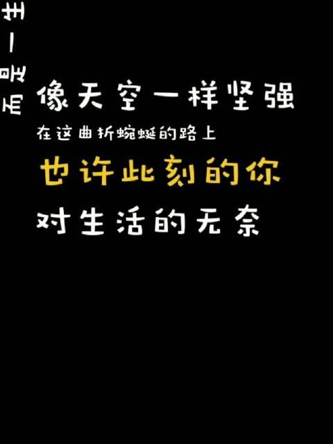 舞帝主播—— 寒阳(2046美眉团)情感电台!~ YY直播间  7239