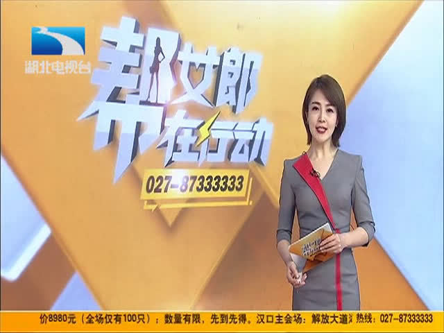 视频:东风启辰D60进入武汉租车市场,打破按天计费,采取分时租赁