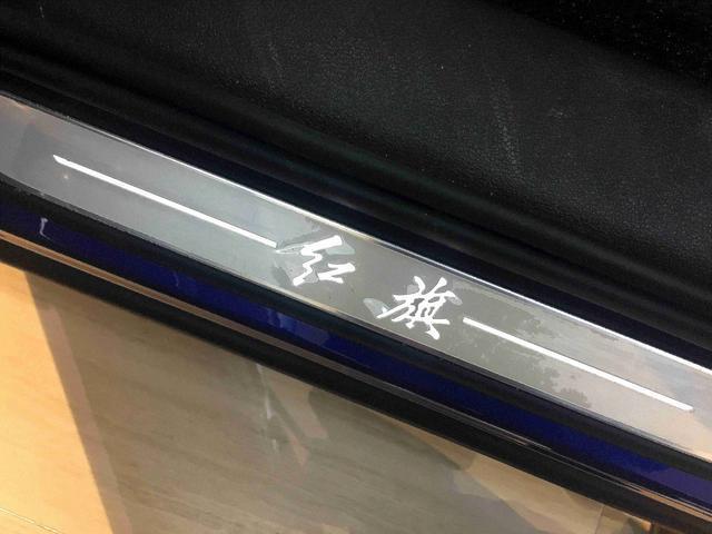 道哥探店|红旗HS5到店实拍,领跑豪华B级SUV市场