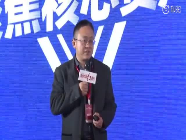 刘明达:投资是一种修养,最好的投资就是最简单的