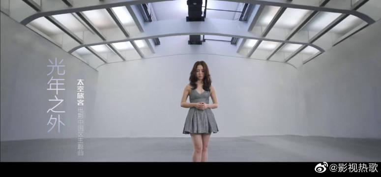 邓紫棋《光年之外》电影《太空旅客》中文主题曲,火爆全球的音乐。