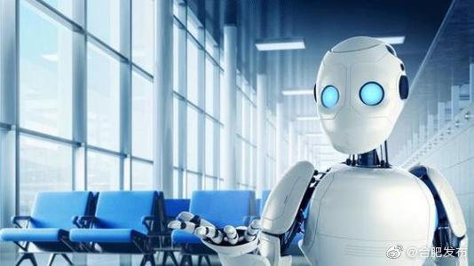 安徽出台新一代人工智能产业基地建设实施方案