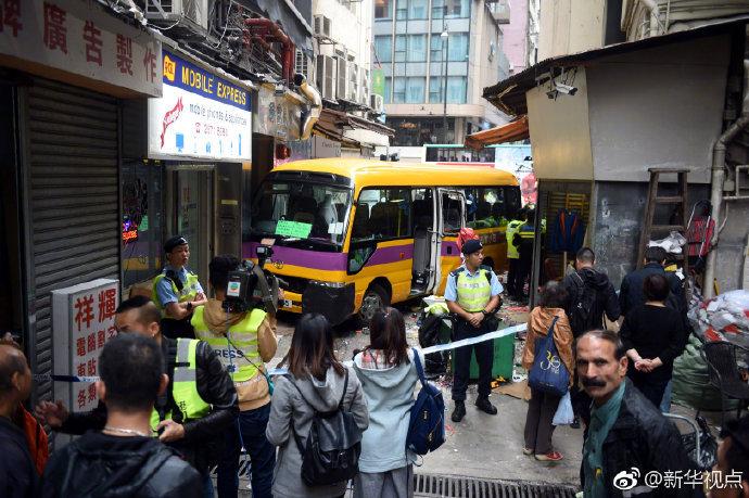 香港北角车祸死亡人数增至4人 警方疑司机未拉手刹图片 115485 690x459